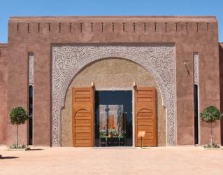 Bilyana Golf-Hotel Kenzi Club Agdal Medina